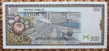 Siria 500 libras 1998 reverso
