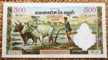 Camboya 500 riels 1968 (180x98mm) pk. 14c anverso