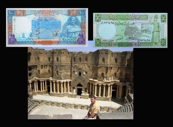 5 y 100 libras Siria desde Bosra