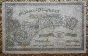 Azerbaijan S.S.R. 25.000 rublos 1921 pk.S715a reverso