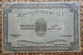 Azerbaijan S.S.R. 50.000 rublos 1921 pk.S716 reverso