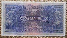 Etiopia 100 thalers 1932 pk.10 reverso