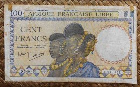 French Equatorial Africa -AEF 100 francos 1941 (164x94mm) pk.8 anverso