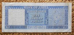 Libia 1 libra 1963 pk.30 reverso