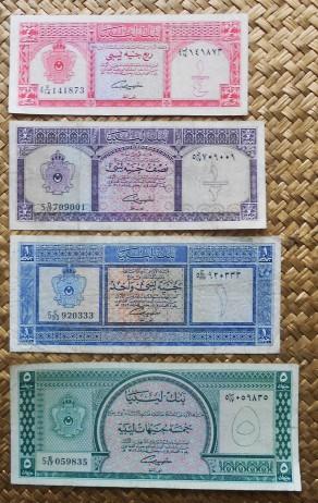 Libia serie libras 1963 2ª emisión anversos