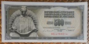 Yugoslavia 500 dinares 1981 (154x74mm) pk.91b anverso