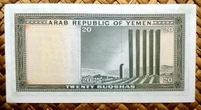 Yemen Arab Republic 20 buqshas 1966 pk.5 reverso
