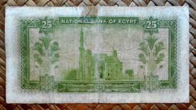 Egipto 25 piastras 1957 pk.28 reverso