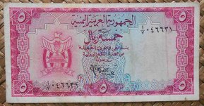 Yemen Arab Republic 5 rials 1964 (135x70mm) pk.2a anverso