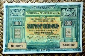 Armenia 100 rublos 1920 (140x89mm) pk.31 anverso