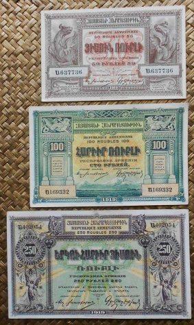 Armenia serie Rublos 1919 república independiente anversos