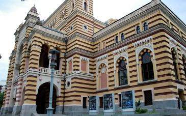Teatro Nacional de la Opera de Tbilisi iiiii