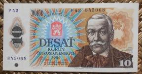 Checoslovaquia 10 korun 1986 (132x67mm) pk.94 anverso