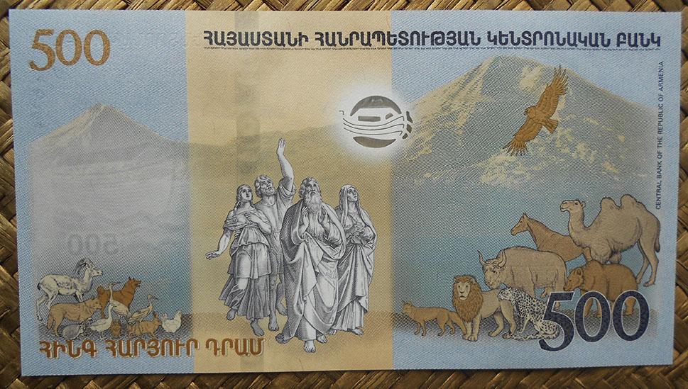 Armenia 500 dram 2017 Conmemorativo Arca de Noe reverso