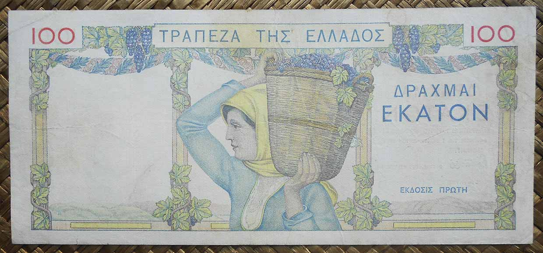 Grecia 100 dracmas 1935 pk.105 reverso