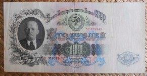 Rusia URSS 100 rublos 1947 pk.231 reverso