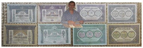 Transcaucasia 50-100 rublos 1918 vs. Georgia 50-100 rublos 1919 anversos y reversos