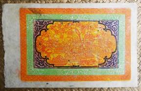 Tibet 100 srang 1942-1959 pk.11a reverso