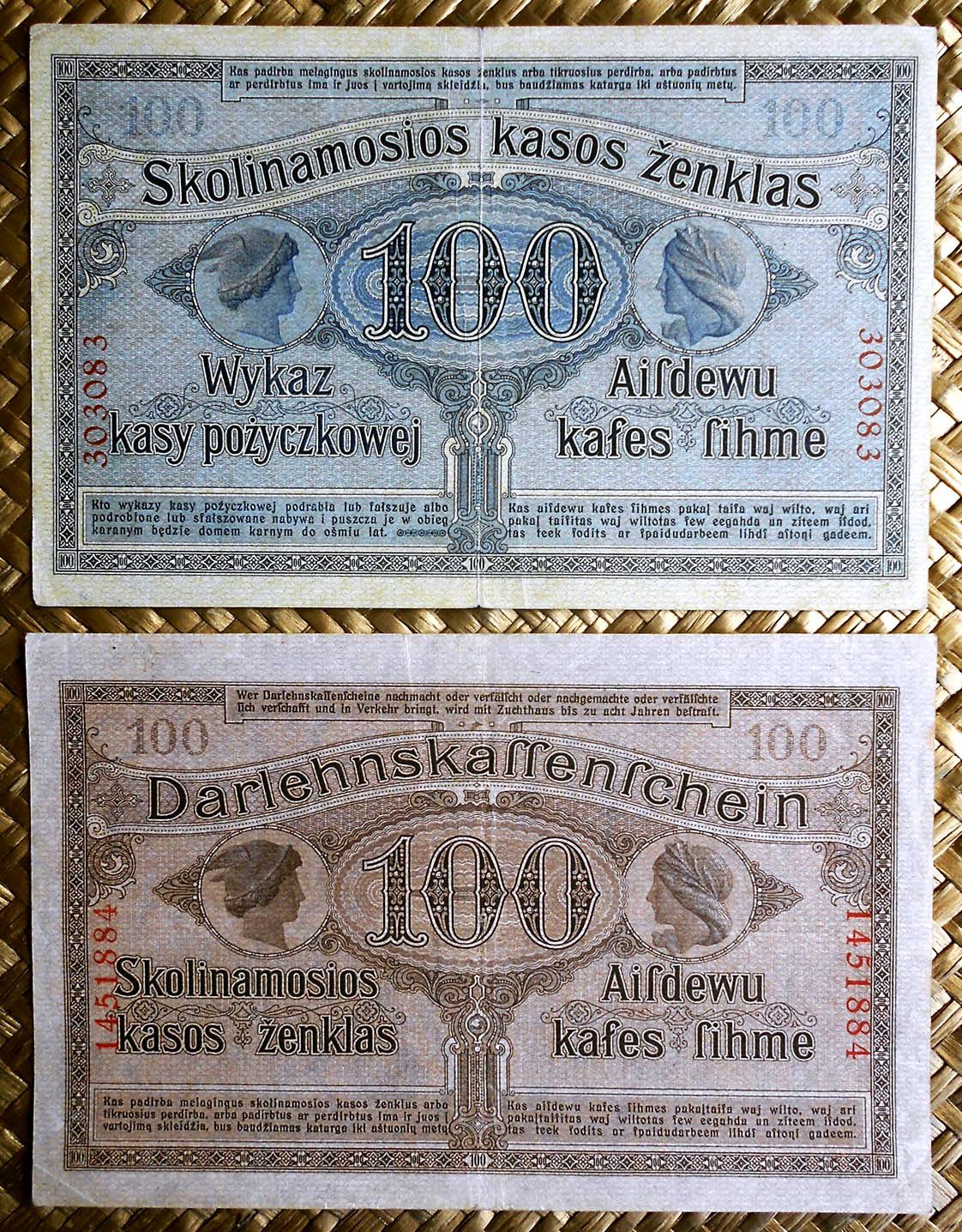 Europa oriental Ocup. alemana WWI Posen 100 rublos 1916 vs. Kowno 100 marcos 1918 reversos