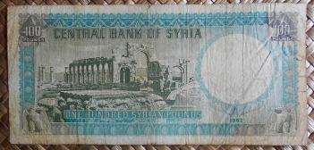 Siria 100 pounds 1962 pk.91b reverso