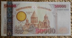 Armenia 50.000 dram 2001 (160x78mm) pk.48 anverso